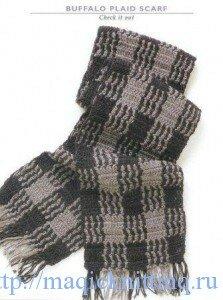 схемы вязания шарфов для мужчин крючком
